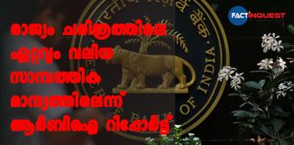 """India In Historic Technical Recession, RBI Says In First """"Nowcast"""""""