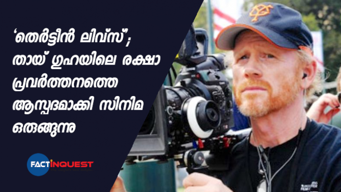 Ron Howard's movie on Thai Caves Rescue Thirteen Lives to Shoot in Australia
