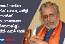 bjp is like one way traffic those who leave the party can't leave in peace Sushil Kumar Modi