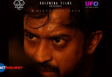russia movie first look poster released