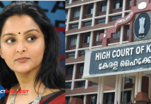 actress attacked case; government affidavit in kerala high court