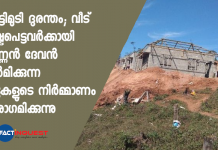 house prepared by Kannan devan for the victims of the Pettimudi disasters is in progress