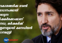 Canada will defend Indian farmers' right to protest says pm Trudeau
