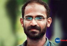 up police set to file chargesheet against kerala journalist siddique kappan