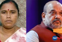 CPIM MLA says she will join BJP at Amit Shah rally on Saturday