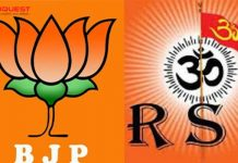 RSS evaluates BJP performance in local body election