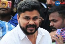 Actress Attack case against Dileep