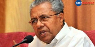Opposition in deep frustration says, CM Pinarayi Vijayan