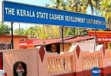 Cashew Corporation scam, CBI submits charge sheet