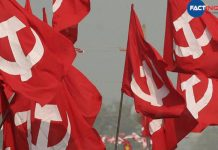 CPIM State Committee Analysis Report About Local Body Election