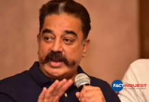kamal Hassan new promise to people prior to assembly election 2021