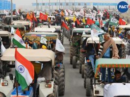 Farm Laws Potentially Significant, Those Affected Must Be Protected: IMF