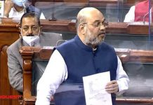 """J&K Will Get Statehood At Appropriate Time"": Amit Shah In Lok Sabha"