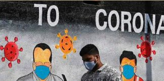India registers infections above 16,000 for the third consecutive day