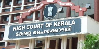 High court On Government's decision on Temporary post