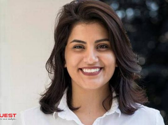 Prominent Saudi women's rights activist Loujain al-Hathloul released from prison