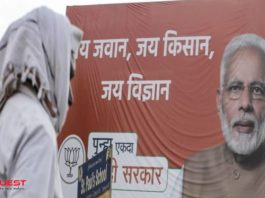 ECI directs petrol pumps to remove hoardings featuring PM Modi's image within 72 hours