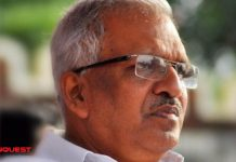 protest in CPM for P Jayarajan